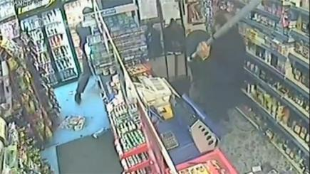 CCTV from the incident